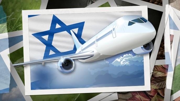 Гражданство в Израиле. Трудности и ...трудности