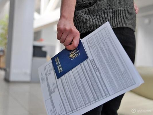 Открыть шенгенскую визу безработному