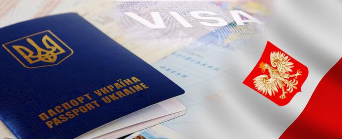 Получить рабочую польскую визу