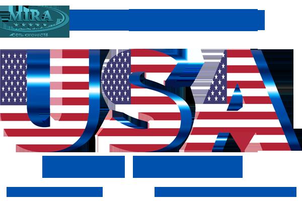 Туристическая виза в США для украинцев